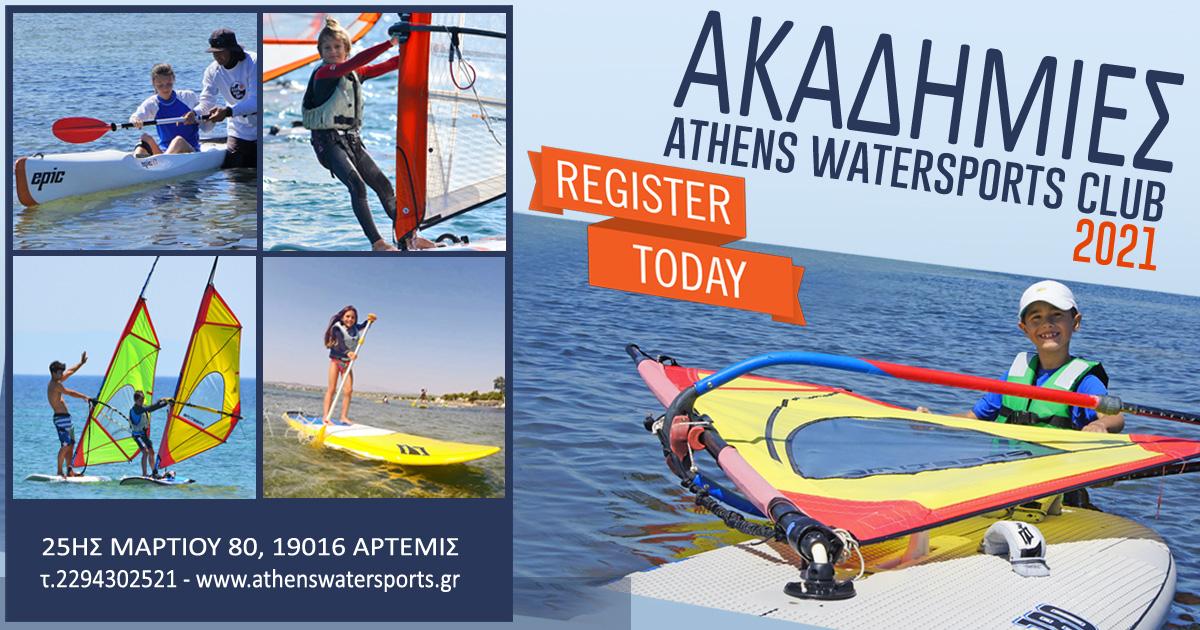 Academy Athens Watersports Club